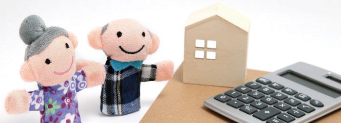 老人ホームの費用は入居一時金を支払ったほうがお得!その差額を紹介